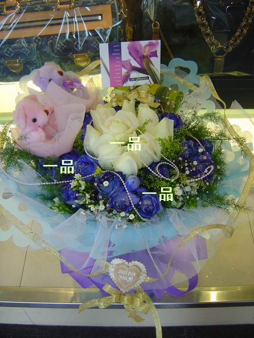 藍寶石玫瑰